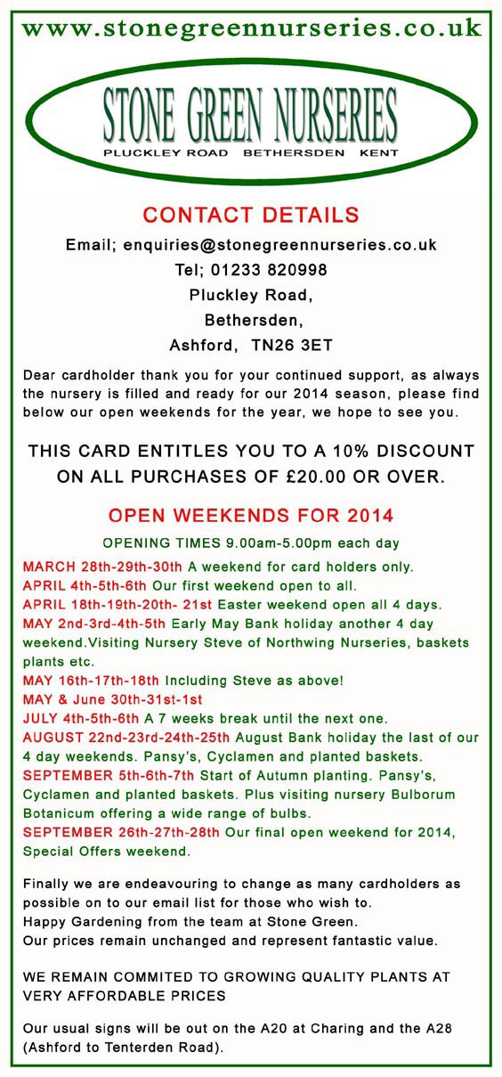 Stone Green Nurseries voucher 2014