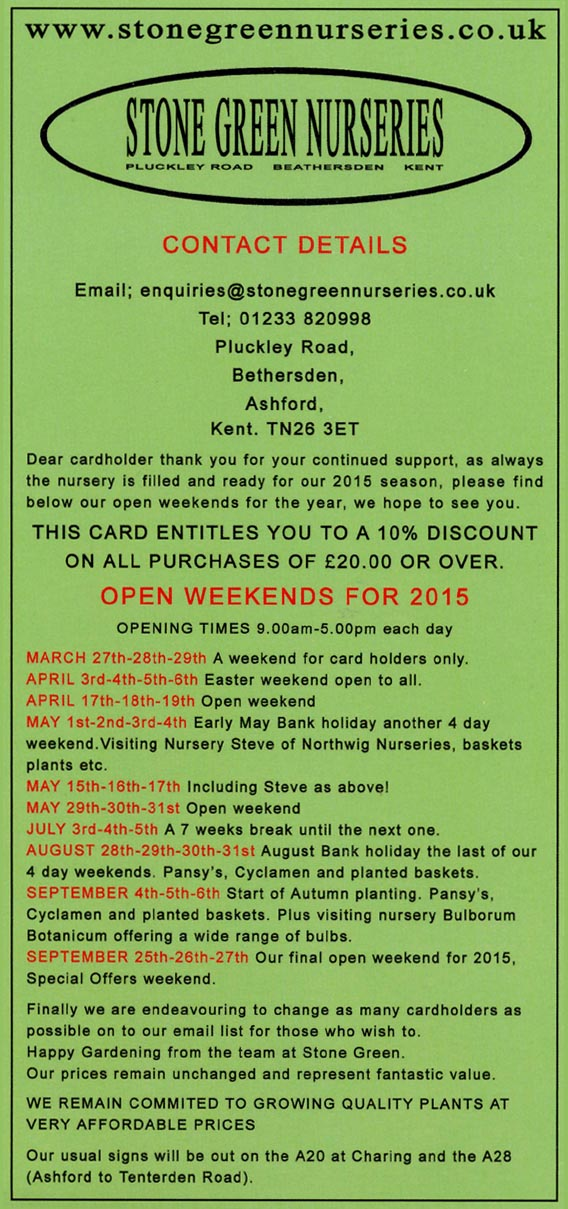 Stone Green Nurseries - Discount Voucher